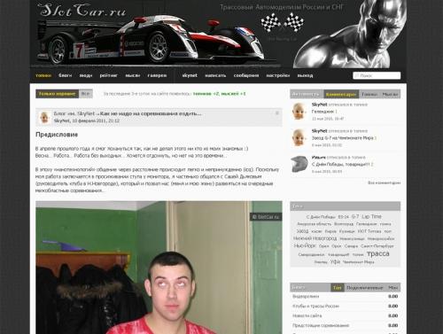 SlorCar.ru