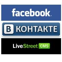 Комментарии FB+VK+LS