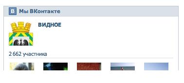 Виджет групп Вконтакте
