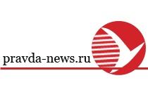 Пензенская правда - Новости Пензы и Пензенской области