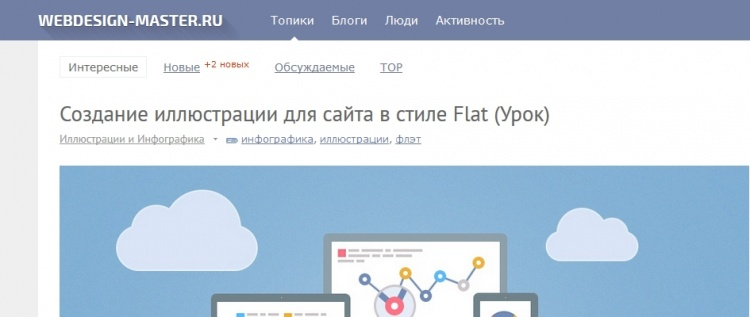 webdesign-master.ru