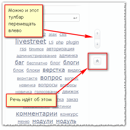 Скриншот тулбара