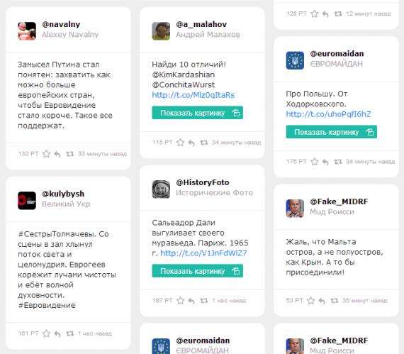 Mvpclub.ru — мужской сайт с интересными твитами