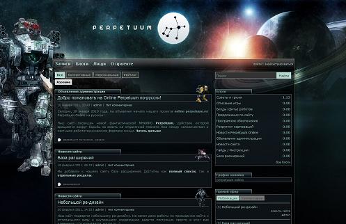 online-perpetuum.ru