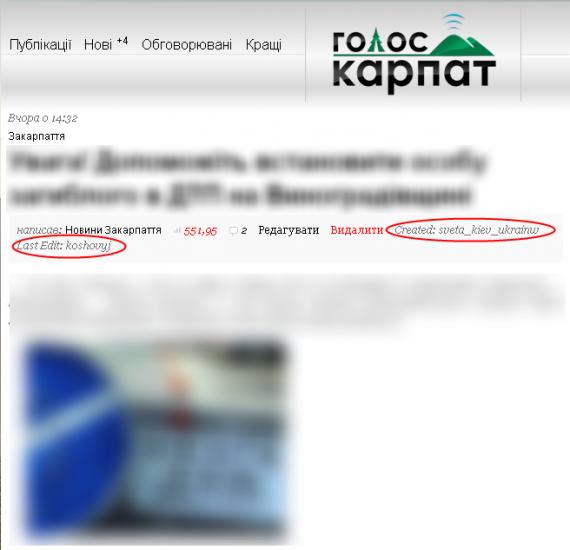 Скриншот новых пункци плагина publishfrom