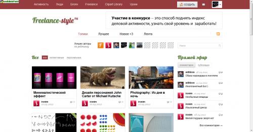 Freelance-style.ru
