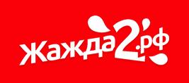 Дима Столяров Чебоксары