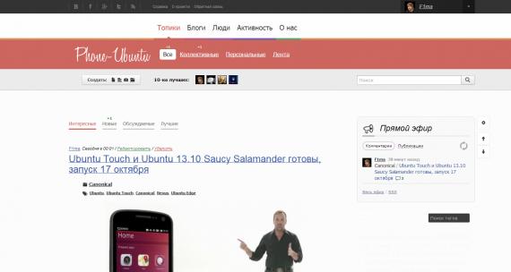Phone-Ubuntu.com