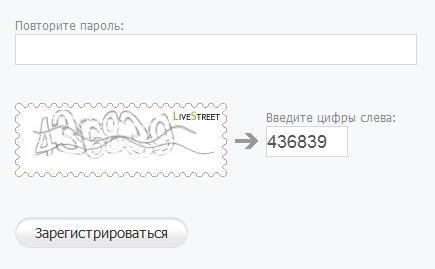 Апгрейд капчи аля Яндекс